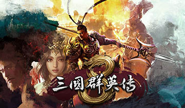 三国群英传8,Heroes of the Three Kingdoms 8