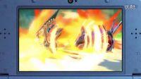 【游侠网】《怪物猎人:物语》CM影像「随行兽篇」
