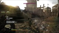 期1《龙之信条 黑暗觉醒》完整中文 2个半小时至送龙头入首都 全剧情PC版