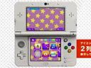 《新3DS》系统主题演示视频020