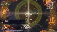 《大蛇无双3》神速版10个任务流程8、刘备逃脱