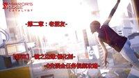 【舒克】-镜之边缘:催化剂-0失误全任务视频攻略-第二章:老朋友-