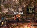 黑暗之魂2 Dark Souls2 和大帝一起探索 第5期 走投无路的绝望