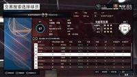 【NBA2K15】勇士夺冠之路 麦克盖瑞 德拉维多瓦加盟库里浓眉