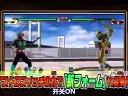 PSP《假面骑士巅峰英雄Fourze》超燃宣传PV