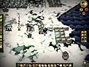 【游戏视频站】饥荒31