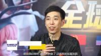终结者2全球总决赛 亚军车神俱乐部战队采访视频