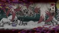 《月风魔传不朽之月》隐藏BOSS九尾狐视频