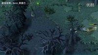 【黑曼巴出品】DotA趣味视频《大神也有卖萌时》第36弹