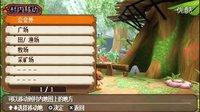 【默寒】PSP 怪物猎人日记:暖洋洋的猫猫村 第4集【大橙子钓到雨伞惹】