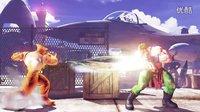 《街头霸王5》PS4版第二弹DLC角色古烈特别宣传片