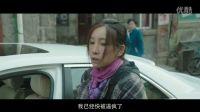 """《捉迷藏》曝扑朔迷离""""特辑 霍建华秦海璐万茜 上演家庭保卫战"""