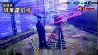 """【游侠网】《真女神转生5》破坏神""""切尔诺伯格""""介绍"""