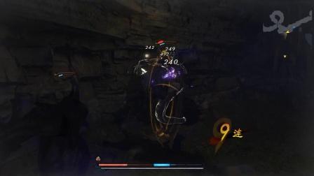 《古剑奇谭三》困难模式 战斗+支线+剧情流程 第八十二期