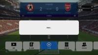 《实况足球2019》myclub曼联v阿森纳排名赛