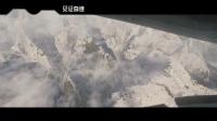 【游侠网】电影《中国机长》最新预告片