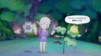 【游侠网】《sumire》预告