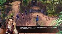侠客风云传DLC 天王归来 夜叉天王线 第1期 初遇姬无双 深辰解说