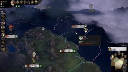 《全面战争三国》刘表开局攻略