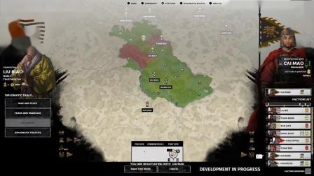 中文字幕《全面战争:三国》外交系统演示(第一部分)