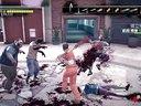 《丧尸围城2》第一事件快速通关(原创首发)