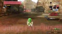 【游侠网】Wii U《塞尔达无双》新试玩影像