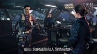 """《使命召唤:无尽战争》""""舰长万岁""""预告片"""