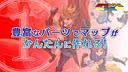 【游侠网】3DS《RPG制作大师Fes》首部预告片