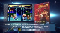 """【游侠网】世嘉主机""""Mega Drive Mini""""中文宣传片"""