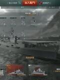 【战舰世界】LOD解说 航妈被人炸翻了