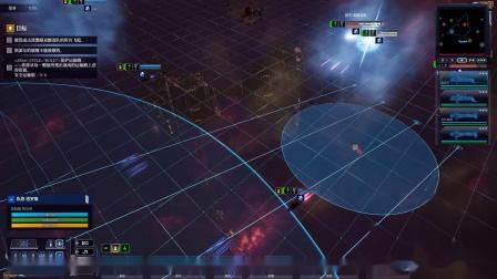 《哥特舰队:阿玛达2》困难太空史诗全剧情流程11