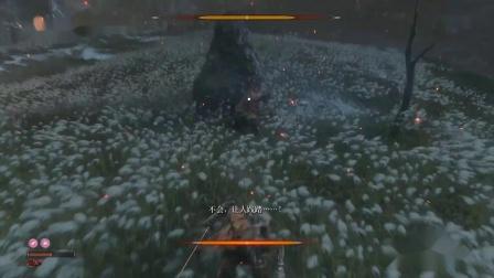 《只狼》打断屑一郎的七连起手式