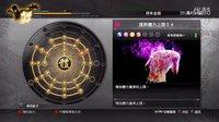 【默寒】PS4《如龙:极》传说难度EX-HARD 神室町漫游模式 第13集【真岛COS天才&昆虫女王高手降临】