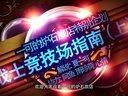 【一可的炉石旅店】炉石传说 - 战士竞技场指南(上)