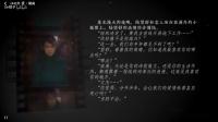 《隐形守护者》人物档案汇总3.陆忘舒