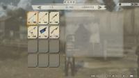 《进击的巨人2》联机模式玩法视频1