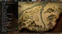 《河洛群侠传》各兽王位置及收录过程1.兽王册介绍(猴王鳄鱼王位置)