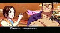 【库力呀】《拳皇14》中文剧情-结局:龙虎队
