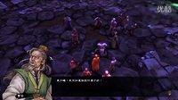 【RPG实况】侠客风云传 往事如烟 - 圣堂大战