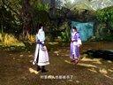 《新剑侠传奇》第二部宣传动画