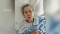 【游侠网】美国街头94岁华裔老人被连捅数刀监控曝光