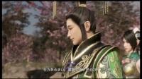 《真三国无双8》全武将结局动画视频 - 27.趙雲「蜀の柱石」