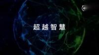 【游侠网】华为