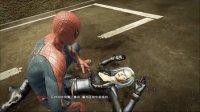《蜘蛛侠》剧情全流程影像4