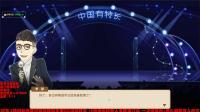 《中国式家长》女儿版750满分拿下高富帅终成人生赢家2