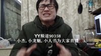 【DOTA情书】80分钟4把圣剑,TOP10恶战!!