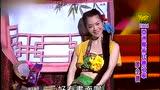 中国第一人妖唱《捉泥鳅》这声音太魔性啦!!
