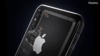 【游侠网】iPhone 8透明版