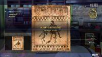 《最终幻想XV》初见探索向主线流程 part1