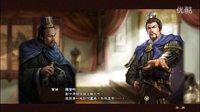 肥虾《三国志13》正式中文版 英杰传1-3部分 内政外交军事等 完整教程试玩  攻略解说视频